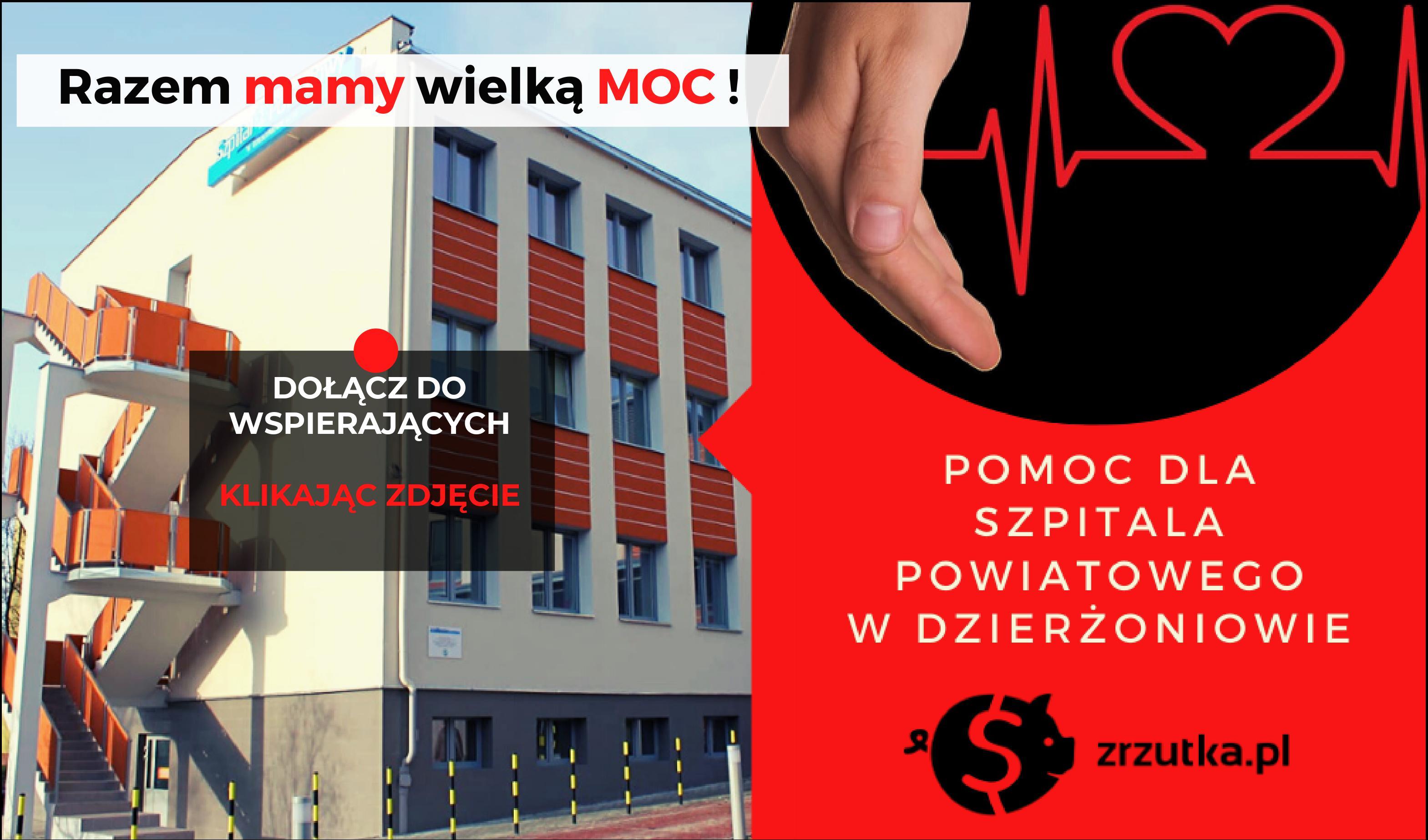 """PROŚBA O POMOC  """"2zł od każdego dla Szpitala Powiatowego w Dzierżoniowie"""""""